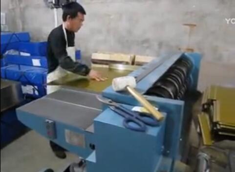 18L 马口铁方罐生产线