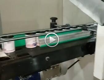 小圆罐自动生产线