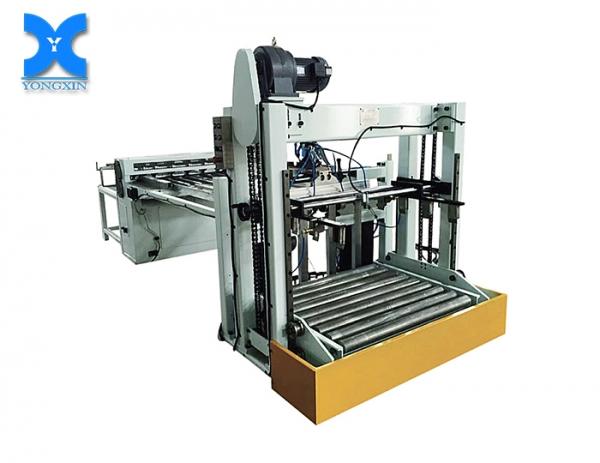 自动单式剪板机